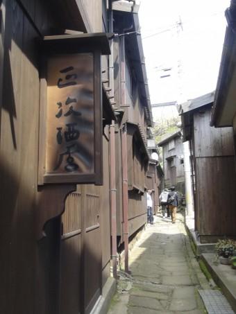 Photo: Michiko Chida