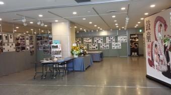 昨年の展示コーナー 浅草公会堂の!階スペースで鼓童の歴史や公演チラシ、研修所の紹介をさせていただきました。今年も各種準備中です。