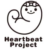 heartbeat_project_logo