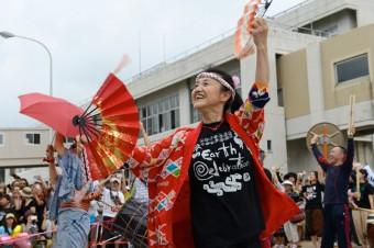 Photo: Mizuho Hasegawa