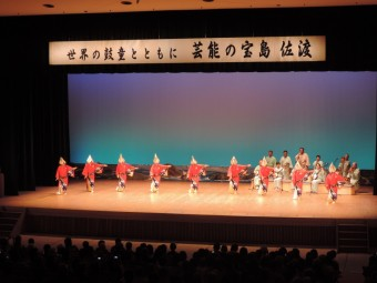 Photo: Singo Kawamura