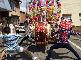 Photo: Yuki Nakagawa