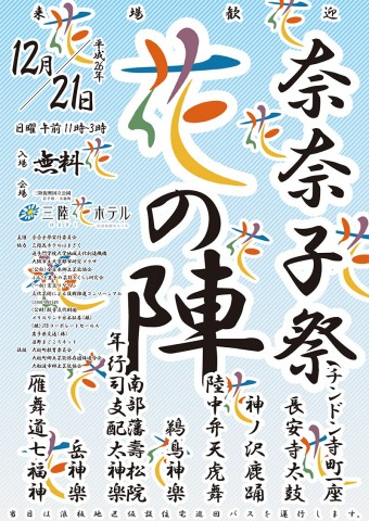 nanako1412_A4_04-1-1