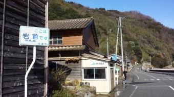 Photo: Tetsumi Hanaoka