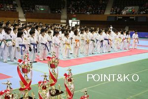 kids all japan