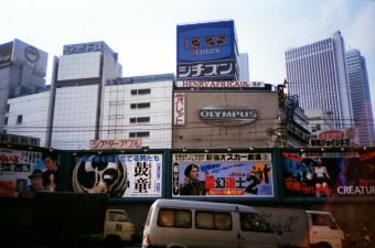 1986年新宿駅看板