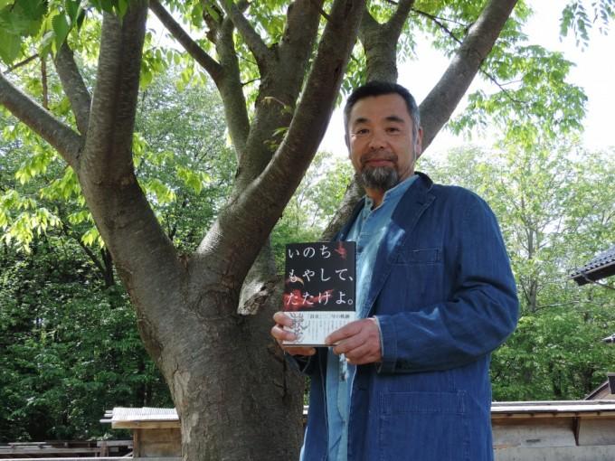 株式会社北前船 代表取締役社長 青木孝夫 Photo: Hirofumi Uenoyama