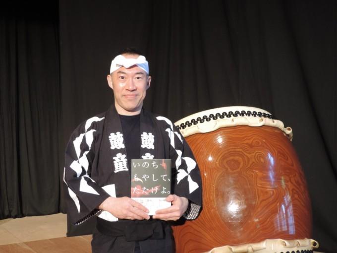 Photo: Hirofumi Uenoyama