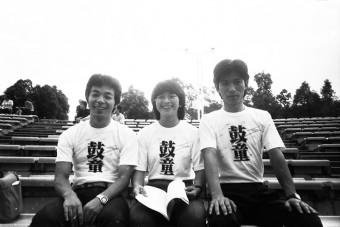 写真左より、青木孝夫、大井キヨ子、山口幹文