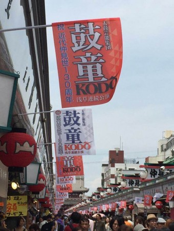 Photo: Koki Miura