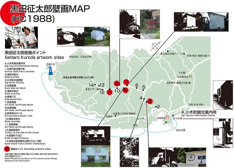 黒田征太郎の画像 p1_27