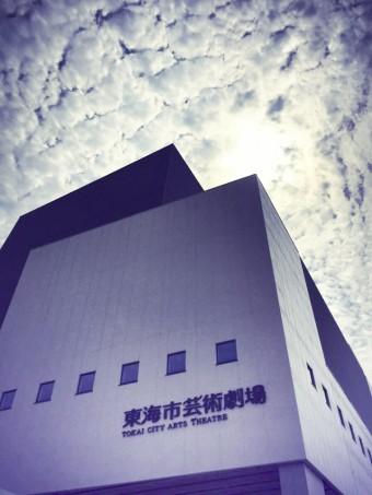 Photo: Mitsuru Ishizuka