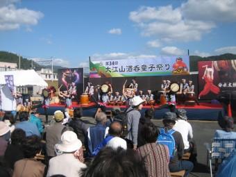 Photo: Yoshikazu Fujimoto
