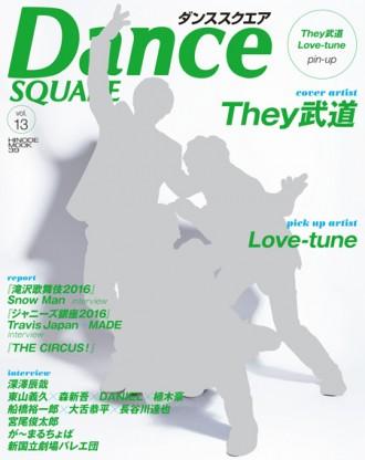 dance13_001hy-330x416