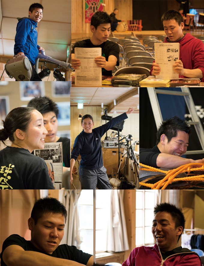 Photo: Kosuke Urushikubo