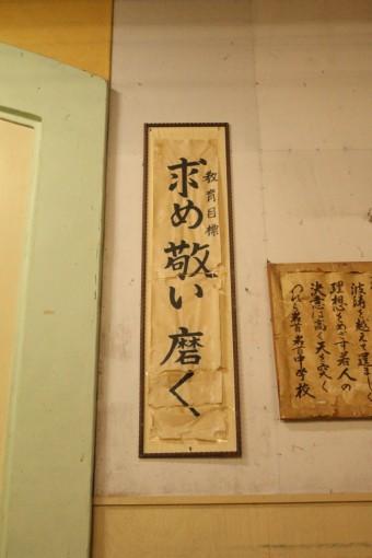 Photo: Yasuhiko Ishihara