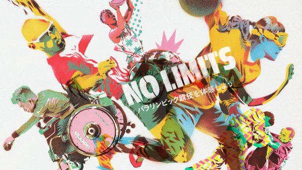 2017年5月6日(土)鼓童出演「NO LIMITS SPECIAL 2017 上野」Paralympics Amazing Stage Show