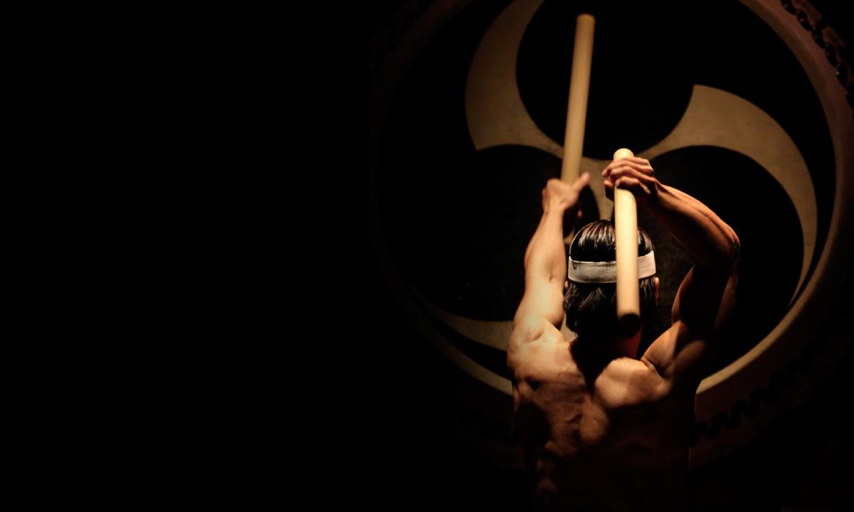 kodo drumming group essay Kaoru watanabe, a former member and artistic director of the renowned taiko ensemble kodo,  2014/15 season photo essay cup of java blog press.