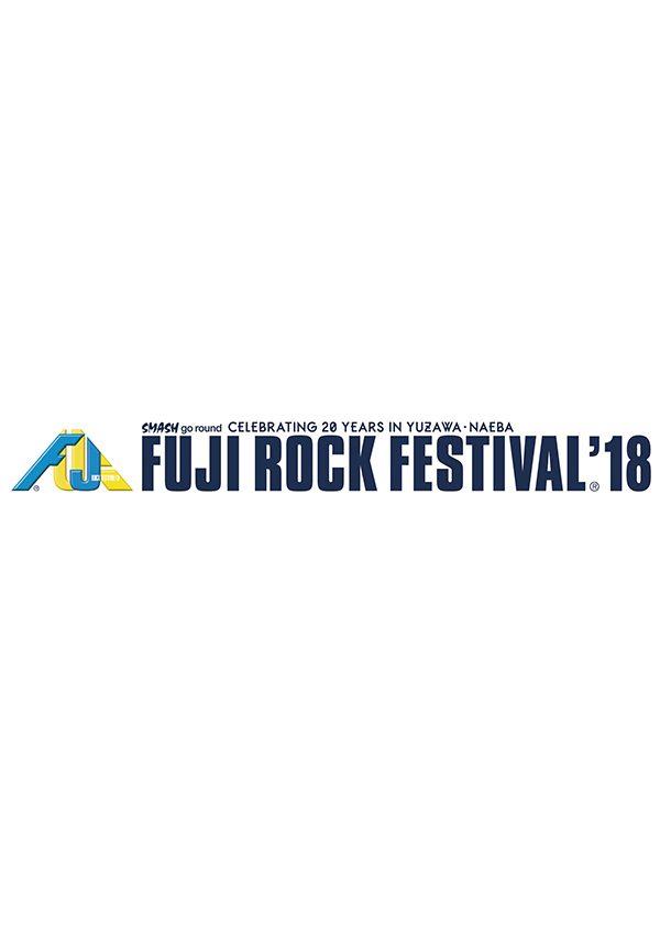 2018年7月29日(日)鼓童出演「FUJI ROCK FESTIVAL'18」(新潟県湯沢町)