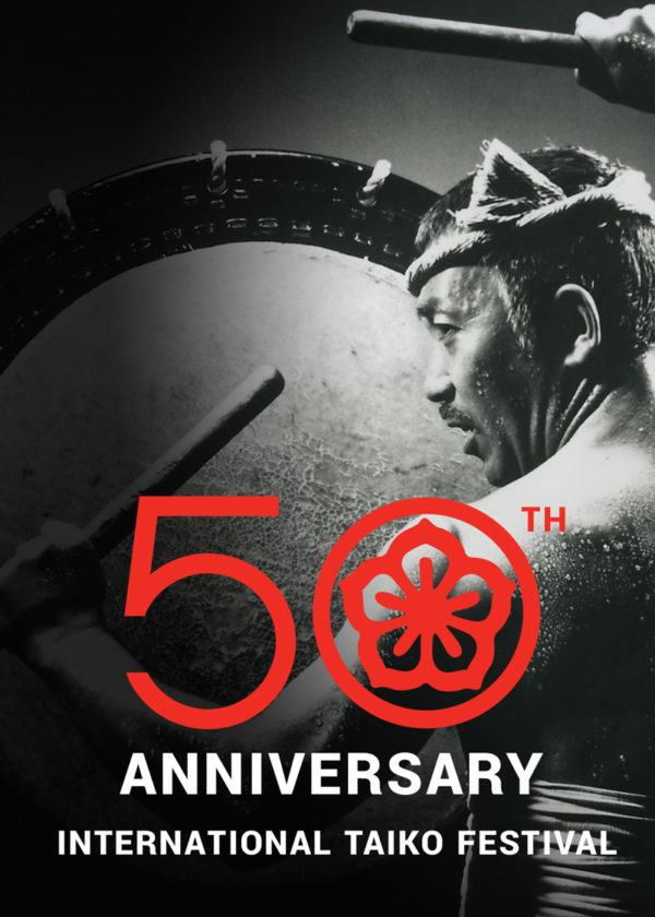 "Nov. 10 (Sat) & 11 (Sun), 2018 Taiyo Onoda Guest Appearance at ""50th Anniversary International Taiko Festival"" (San Mateo, CA, USA)"