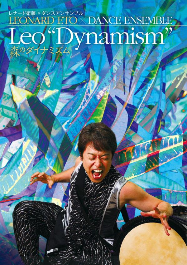 "Nov. 13 (Wed), 2019 Chieko Kojima, Kenta Nakagome Appearance in ""Leo 'Dynamism'–Forest Dynamism"" (Shibuya Ward, Tokyo)"