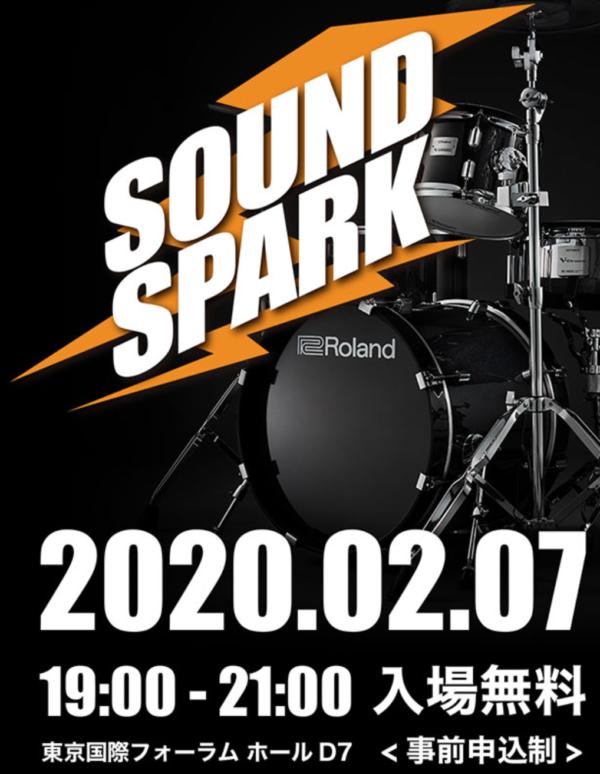 2020年2月7日 (金)鼓童出演「Roland 新製品体験イベント『SOUND SPARK 2020』」(東京都千代田区)