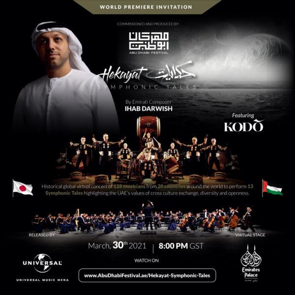 Worldwide Premiere Online of International Collaboration at Abu Dhabi Festival Featuring Kodo