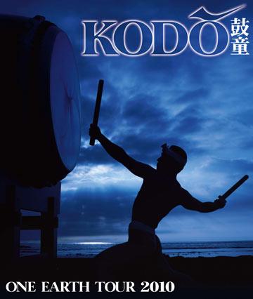 Kodo One Earth Tour