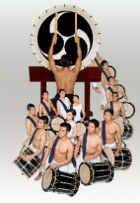 Kodo One Earth Tour